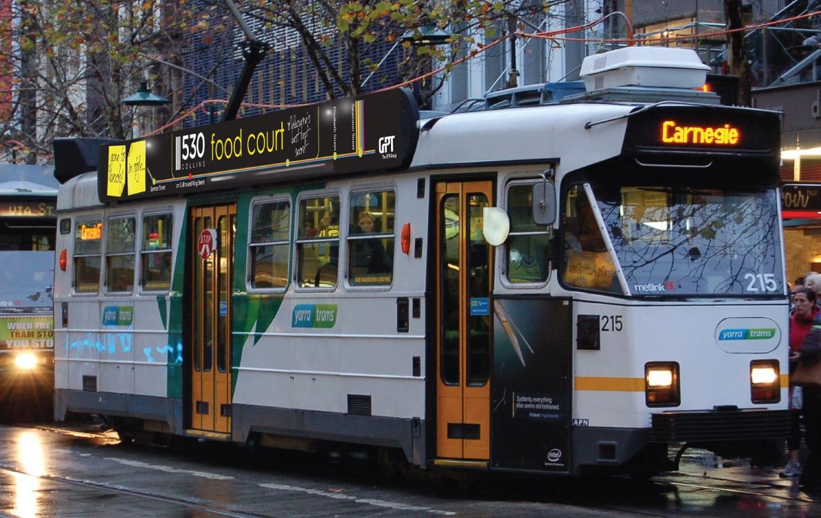 530-Tram3