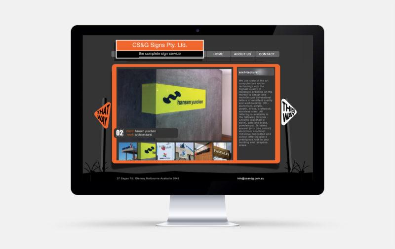 CS&G website